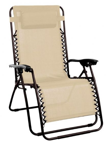 Pagoda Oversize Anti Gravity Chair - Black